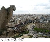 Купить «Вид Парижа с Noter dam de Paris», фото № 454407, снято 29 марта 2008 г. (c) Алешина Екатерина / Фотобанк Лори