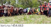 Атака древности (2008 год). Редакционное фото, фотограф Владислав Грачев / Фотобанк Лори
