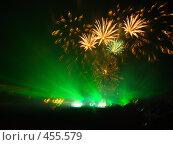 Салют  и лазерное шоу в честь 265-летия Оренбурга. Стоковое фото, фотограф Geo Natali / Фотобанк Лори