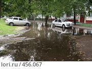 Купить «После обильных дождей», фото № 456067, снято 13 сентября 2008 г. (c) Anna / Фотобанк Лори