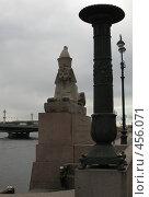 Купить «Сфинкс на берегу Невы», фото № 456071, снято 27 мая 2008 г. (c) Морковкин Терентий / Фотобанк Лори