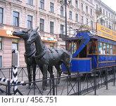 Купить «Первый трамвай - конка. Петербург, Васильевский остров.», фото № 456751, снято 28 сентября 2006 г. (c) Морковкин Терентий / Фотобанк Лори