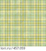 Купить «Ткань. Фон», иллюстрация № 457059 (c) sav / Фотобанк Лори
