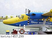 Купить «Такси - гидросамолет на Мальдивах. Аэропорт в Мале», фото № 457299, снято 21 ноября 2007 г. (c) Лев Сатаров / Фотобанк Лори