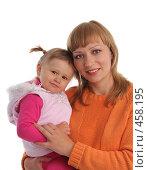 Купить «Счастливая мама с дочкой», фото № 458195, снято 11 сентября 2007 г. (c) Гладских Татьяна / Фотобанк Лори