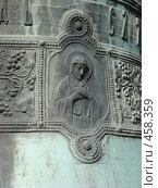 Купить «Лик святой на колоколе, привезенном из США в Свято-Даниловский монастырь», фото № 458359, снято 7 мая 2007 г. (c) Александр Висляев / Фотобанк Лори