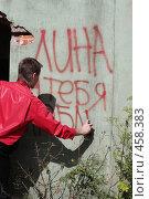 Купить «Признание в любви», фото № 458383, снято 8 августа 2008 г. (c) Майя Крученкова / Фотобанк Лори