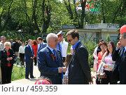 Купить «Встреча с мэром Сочи, 1 мая 2008», фото № 459359, снято 1 мая 2008 г. (c) Шарабарин Антон / Фотобанк Лори