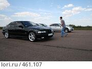Купить «На старте», фото № 461107, снято 8 апреля 2008 г. (c) Никончук Алексей / Фотобанк Лори