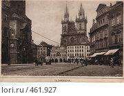 Старая Прага Teinkirche. Стоковое фото, фотограф Софья Краевская / Фотобанк Лори