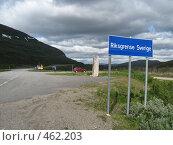 На границе между Норвегией и Швецией (2008 год). Стоковое фото, фотограф Anna Marklund / Фотобанк Лори