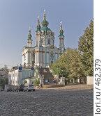 Купить «Андреевская церковь, Киев», фото № 462379, снято 7 сентября 2008 г. (c) Игорь Митов / Фотобанк Лори