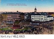 Купить «Санкт-Петербург. Знаменская площадь», фото № 462663, снято 21 мая 2019 г. (c) Retro / Фотобанк Лори