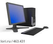 Купить «Компьютер», иллюстрация № 463431 (c) Панюков Юрий / Фотобанк Лори