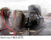 Купить «Пожарные тушат автомобиль», фото № 463875, снято 17 сентября 2008 г. (c) Алексей Калашников / Фотобанк Лори