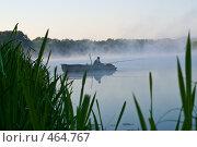 Купить «Утренняя рыбалка на Дону», фото № 464767, снято 8 августа 2008 г. (c) Борис Панасюк / Фотобанк Лори