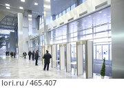 Купить «Охрана в бизнес-центре», фото № 465407, снято 16 июля 2019 г. (c) Losevsky Pavel / Фотобанк Лори