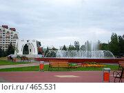 Купить «Памятник погибшим в Афганистане, город Белгород», фото № 465531, снято 17 сентября 2008 г. (c) Саломатников Владимир / Фотобанк Лори