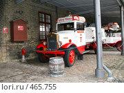 Купить «Карсберг», фото № 465755, снято 5 января 2007 г. (c) Андрей Короткевич / Фотобанк Лори
