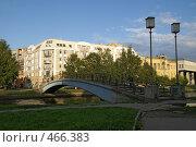 Купить «4-й Ждановский мост через реку Ждановка», эксклюзивное фото № 466383, снято 5 сентября 2008 г. (c) Самохвалов Артем / Фотобанк Лори