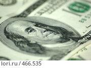 Купить «Макро ста долларов. Фокус на портрете Бенджамина Франклина.», фото № 466535, снято 22 февраля 2006 г. (c) Роман Бородаев / Фотобанк Лори