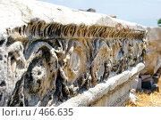 Купить «Мраморные руины с орнаментом. Античный город Иераполис. Памуккале, Турция.», фото № 466635, снято 8 августа 2006 г. (c) Роман Бородаев / Фотобанк Лори
