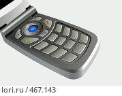 Купить «Телефон», иллюстрация № 467143 (c) Losevsky Pavel / Фотобанк Лори