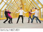Купить «Молодые люди развлекаются», фото № 467451, снято 22 мая 2019 г. (c) Losevsky Pavel / Фотобанк Лори