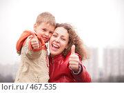 Купить «Мама с сыном», фото № 467535, снято 15 апреля 2018 г. (c) Losevsky Pavel / Фотобанк Лори