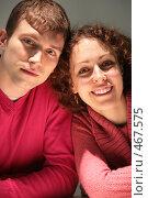 Купить «Юная пара», фото № 467575, снято 14 ноября 2019 г. (c) Losevsky Pavel / Фотобанк Лори