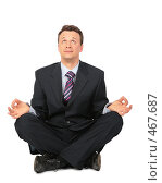 Купить «Медитация бизнесмена», фото № 467687, снято 24 сентября 2018 г. (c) Losevsky Pavel / Фотобанк Лори