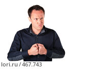 Купить «Злой молодой человек», фото № 467743, снято 17 декабря 2018 г. (c) Losevsky Pavel / Фотобанк Лори
