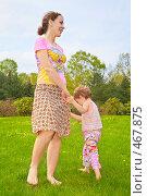 Купить «Мать с ребенком на лужайке», фото № 467875, снято 25 марта 2019 г. (c) Losevsky Pavel / Фотобанк Лори