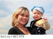 Купить «Мать с ребенком», фото № 467979, снято 23 июля 2019 г. (c) Losevsky Pavel / Фотобанк Лори
