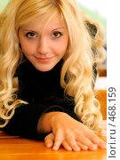 Купить «Красивая девушка», фото № 468159, снято 14 сентября 2008 г. (c) BestPhotoStudio / Фотобанк Лори