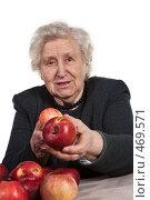Купить «Возьми яблоко!», фото № 469571, снято 26 октября 2007 г. (c) Михаил Лавренов / Фотобанк Лори
