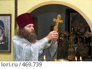 Купить «Православный священник», фото № 469739, снято 19 сентября 2008 г. (c) Сергей Лаврентьев / Фотобанк Лори