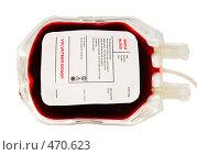 Купить «Контейнер с донорской кровью», фото № 470623, снято 19 мая 2008 г. (c) Тимофей Косачев / Фотобанк Лори