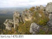 Купить «Вид с горы Полюд», фото № 470891, снято 13 сентября 2008 г. (c) Павел Спирин / Фотобанк Лори