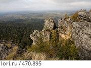 Купить «Вид с горы Полюд», фото № 470895, снято 13 сентября 2008 г. (c) Павел Спирин / Фотобанк Лори