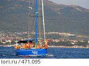 Купить «Прогулочная яхта в Геленджикской бухте», фото № 471095, снято 24 августа 2008 г. (c) Игорь Архипов / Фотобанк Лори