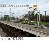 Купить «На платформе», фото № 471599, снято 21 сентября 2008 г. (c) Юлия Подгорная / Фотобанк Лори