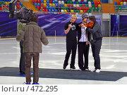 Купить «Озорные знаменитости», фото № 472295, снято 25 марта 2008 г. (c) Сергей Лаврентьев / Фотобанк Лори