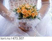 Купить «Невеста держит букет желтых роз», фото № 473307, снято 8 августа 2008 г. (c) Арестов Андрей Павлович / Фотобанк Лори