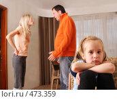 Купить «Родители ругаются, а дети страдают», фото № 473359, снято 20 сентября 2007 г. (c) Гладских Татьяна / Фотобанк Лори