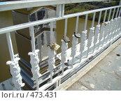 Замки на мосту через р.Урал  г.Оренбург (2007 год). Стоковое фото, фотограф Geo Natali / Фотобанк Лори