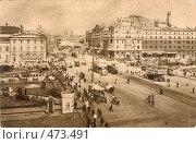 Купить «Площадь Свердлова. Москва. 1927 год.», фото № 473491, снято 15 ноября 2018 г. (c) Ольга Батракова / Фотобанк Лори