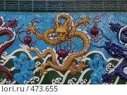 Купить «Фрагмент стены с драконами в Китайском садике», фото № 473655, снято 23 сентября 2008 г. (c) Мишурова Виктория / Фотобанк Лори