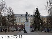 Купить «Памятник Михайле Волкову, площадь Волкова», фото № 473951, снято 31 марта 2008 г. (c) Михаил Павлов / Фотобанк Лори