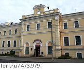 Купить «Вокзал в Ораниенбауме», фото № 473979, снято 21 сентября 2008 г. (c) Юлия Подгорная / Фотобанк Лори